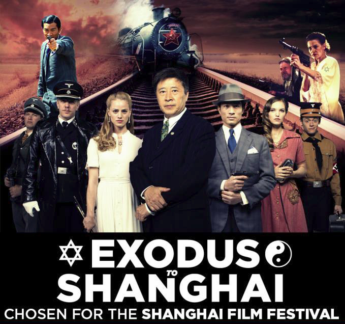Shanghai International Film Festival (SIFF) chose Austrian-French produced film Exodus to Shanghai in Spectrum line-up
